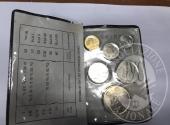 Lotto n.3 Monete